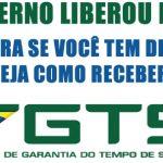 Saque FGTS inativo 2017